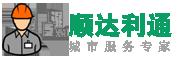 北京管道疏通